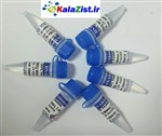 DEPC Treated Milli-Q Water 1 ml